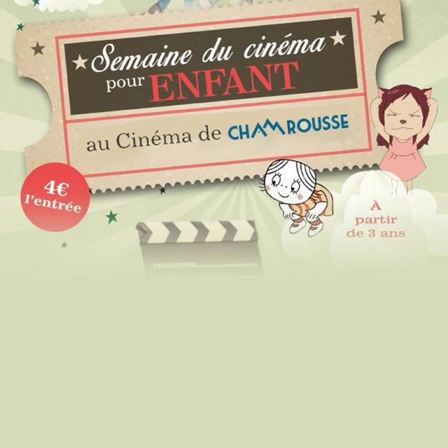 Cinema festival for children