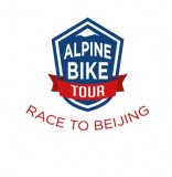 Logo Alpine Bike Tour